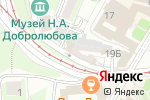 Схема проезда до компании Umbro в Нижнем Новгороде