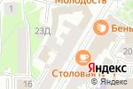 Схема проезда до компании Yartravel в Нижнем Новгороде