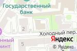 Схема проезда до компании Институт социологии РАН в Нижнем Новгороде