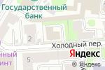 Схема проезда до компании Российское общество социологов в Нижнем Новгороде