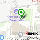 Местоположение компании Компания по продаже воздушных шаров
