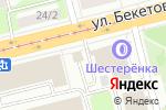 Схема проезда до компании Общественная приемная депутата Городской Думы Лазарева Е.И. в Нижнем Новгороде