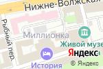 Схема проезда до компании Живописец в Нижнем Новгороде