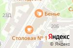 Схема проезда до компании Killfish Discount Bar в Нижнем Новгороде