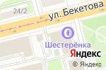 Схема проезда до компании Мира Мебель в Нижнем Новгороде