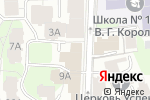Схема проезда до компании Интерфакс-Поволжье в Нижнем Новгороде