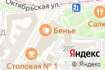 Схема проезда до компании Friends & Flowers в Нижнем Новгороде