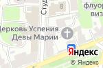 Схема проезда до компании Приволжье в Нижнем Новгороде