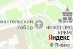 Схема проезда до компании Собор Архангела Михаила в Нижнем Новгороде