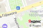 Схема проезда до компании Bordo в Нижнем Новгороде