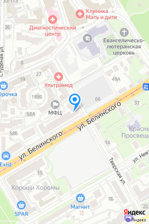 Дом 64 по ул. Белинского, ЖК Дом на Белинке на Яндекс.Картах