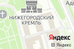 Схема проезда до компании Министерство иностранных дел РФ в Нижнем Новгороде