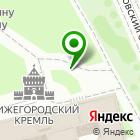 Местоположение компании МС-Сервис