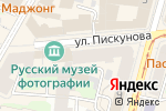 Схема проезда до компании ProRock в Нижнем Новгороде