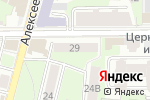 Схема проезда до компании Центр в Нижнем Новгороде