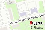 Схема проезда до компании Детский сад №284 в Нижнем Новгороде