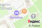 Схема проезда до компании РУССКАЯ ФАКТОРИНГОВАЯ КОМПАНИЯ в Нижнем Новгороде