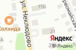 Схема проезда до компании Артель строителей в Золотово