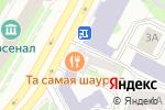 Схема проезда до компании Паприка в Нижнем Новгороде