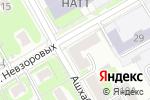 Схема проезда до компании Школа художественной гимнастики Елены Посевиной в Нижнем Новгороде