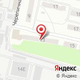 Библиотека им. И.А. Гончарова