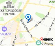 SPA салон «Манифик Плаза» в Нижнем Новгороде