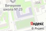 Схема проезда до компании Спортивная федерация Киокусинкай в Нижнем Новгороде
