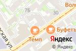 Схема проезда до компании Живой в Нижнем Новгороде