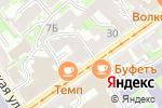 Схема проезда до компании Сайт РФ в Нижнем Новгороде