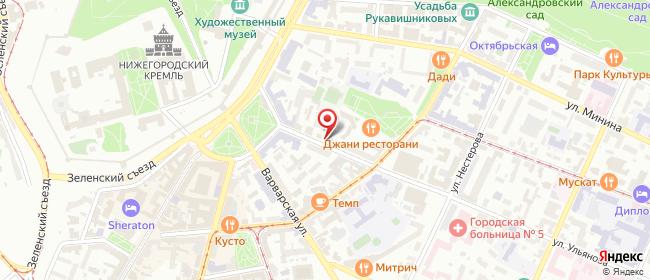 Карта расположения пункта доставки Lamoda/Pick-up в городе Нижний Новгород