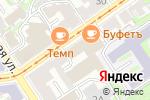 Схема проезда до компании VARVAR Pub & Kitchen в Нижнем Новгороде