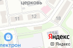 Схема проезда до компании Магазин одежды в Золотово