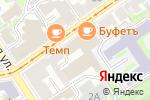Схема проезда до компании Дом здоровья в Нижнем Новгороде