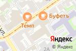 Схема проезда до компании Pac Group в Нижнем Новгороде