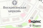 Схема проезда до компании Школьник в Золотово