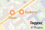 Схема проезда до компании Фото на документы в Нижнем Новгороде
