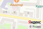 Схема проезда до компании OnlineTur в Нижнем Новгороде
