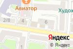 Схема проезда до компании ТаскфоЮ в Нижнем Новгороде
