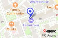 Схема проезда до компании ТФ НЕССИ в Володарске