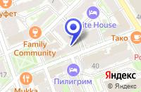 Схема проезда до компании ТЕРМОТЕХНИКА в Володарске
