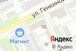 Схема проезда до компании Нэостром в Нижнем Новгороде