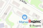 Схема проезда до компании Lambre в Золотово