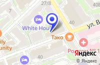 Схема проезда до компании ОЦЕНОЧНЫЙ СТАНДАРТ в Володарске
