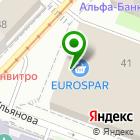 Местоположение компании Soroka