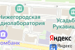 Схема проезда до компании Вандр Скин в Нижнем Новгороде