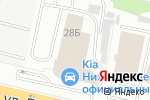 Схема проезда до компании Kia центр Ларина в Нижнем Новгороде