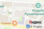 Схема проезда до компании Центр эстетики в Нижнем Новгороде