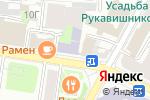 Схема проезда до компании Гимназия №1 в Нижнем Новгороде