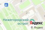 Схема проезда до компании Нижегородская областная фармация в Нижнем Новгороде