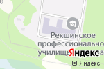 Схема проезда до компании Рекшинский психоневрологический интернат в Рекшино
